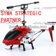 syma s107g rc helicopter with gyro and light