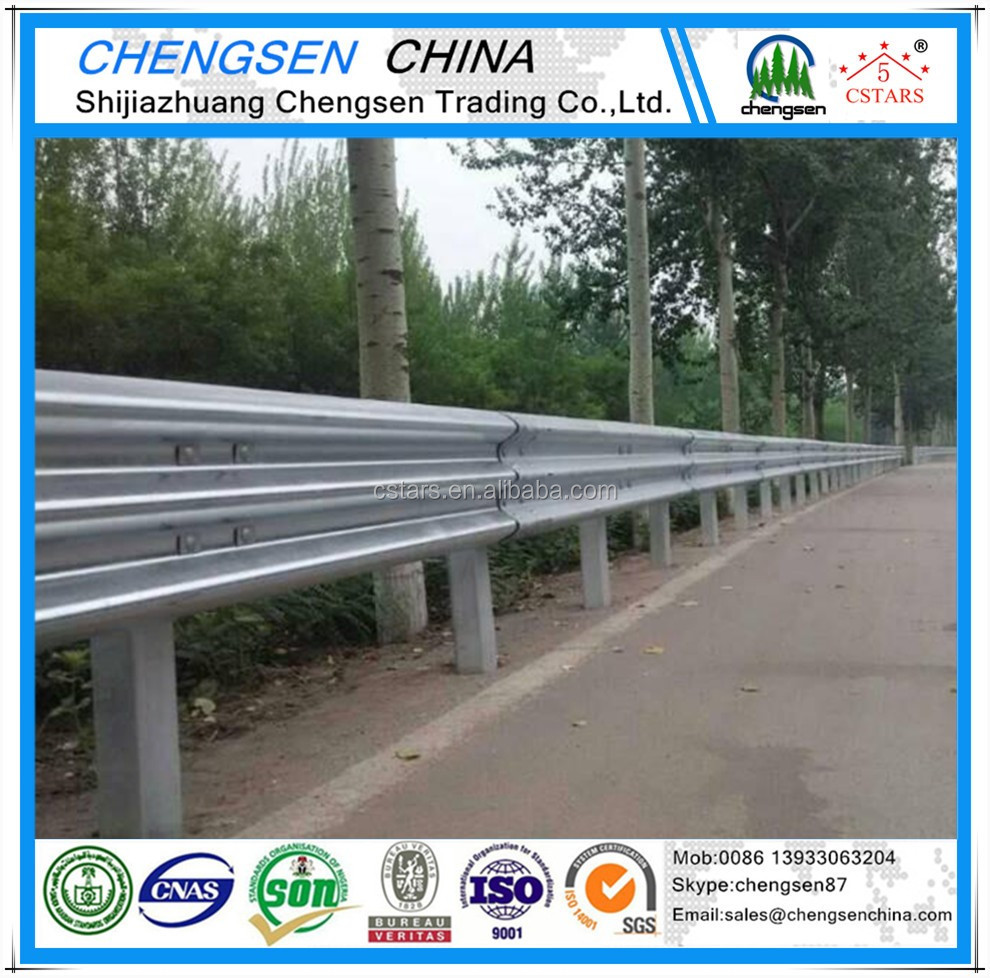 Highway guardrail with corrugated beams, posts, bolts and terminals