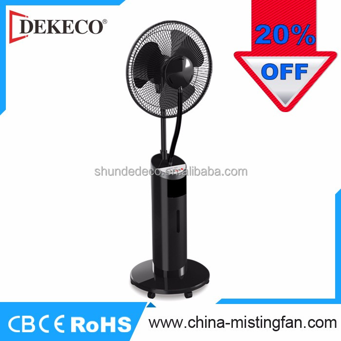Professional customized 90W 2.5L water mist stand fan with remote control