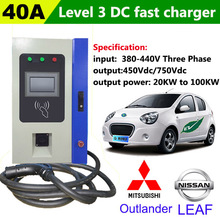 level3 wallbox EV fast Charger with chademo socket