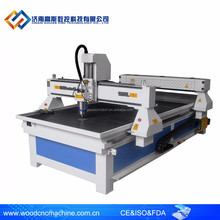 GS Used cnc router with laser engraving machine price
