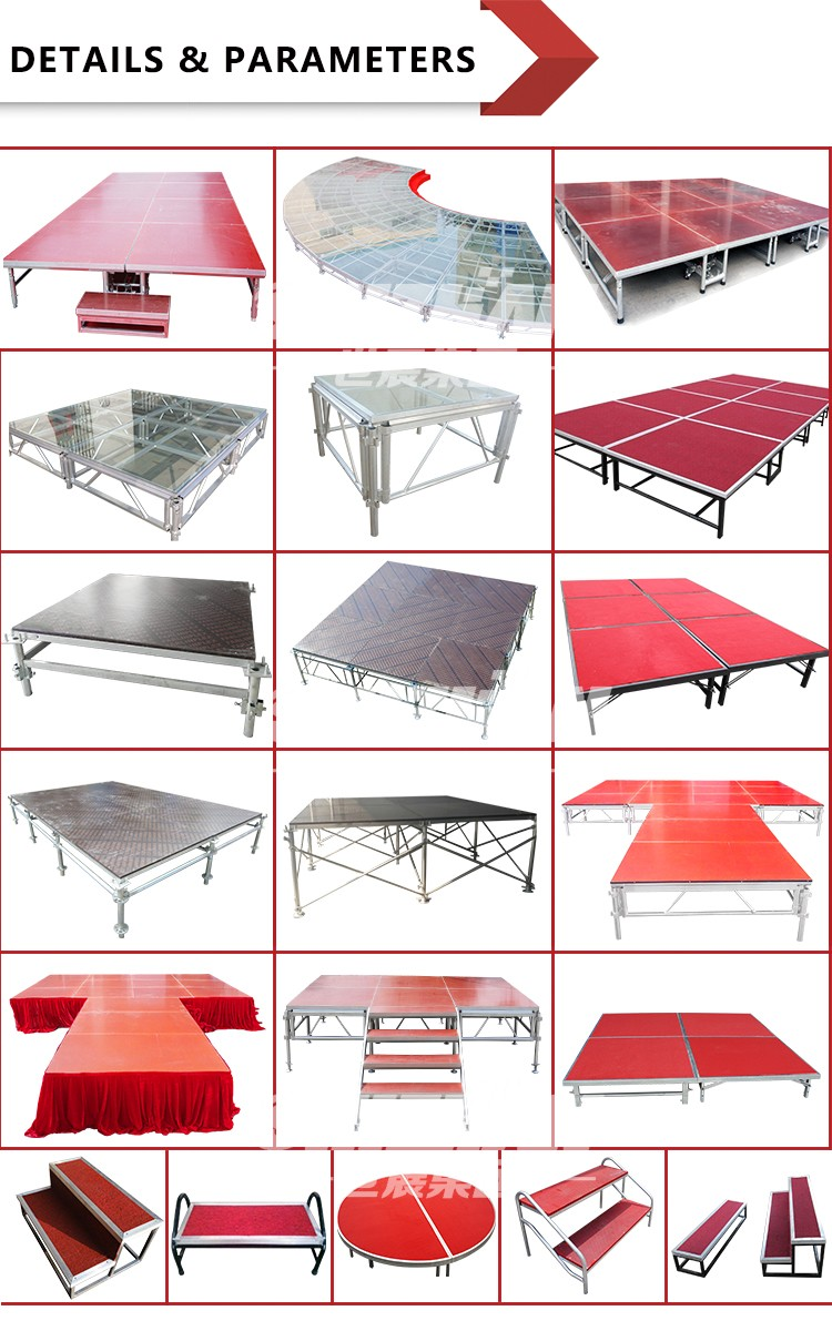 1.22*2.44m Aluminum adjustable event portable stage