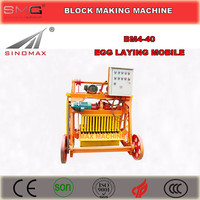 BM4-40 Egg Laying Mobile Small Concrete Block Brick Making Machine, Block Moulding Machine