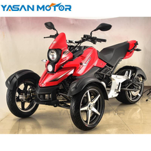 2018 Newest 200CC 3 Wheel Motorized Bike For Adults