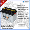 Motorcycle parts/Atuo Batteries/ Dry-charged Motorcycle Battery 12V12AH motobike battery