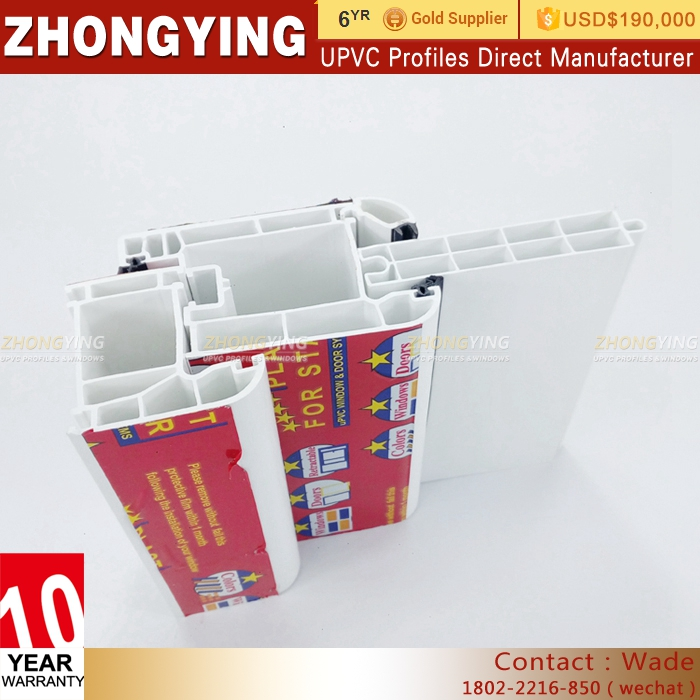Royal Upvc Sliding Doorframe Profile Plastic Profile Door Window ...