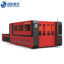 300 watt fiber laser cutting metal laser cutting thin sheet metal