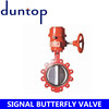 /product-detail/motorized-fire-fighting-butterfly-valve-60461258036.html
