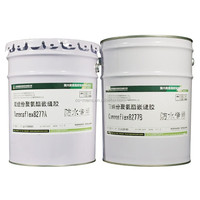 8277AB China Leading Manufacturer of Two Component Polyurethane Sealant for Railway Bridge Expansion Joint