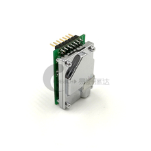 DS-CO2-20 China wholesale plantower dual channel optical NDIR CO2 sensor module for HVAC