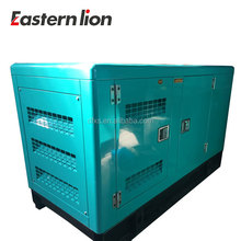 50kw 62.5kva three phase Silent diesel generator set CE approved