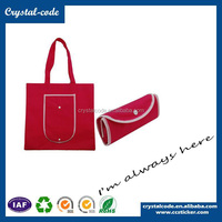Advertising Cheapest Price Foldable PP Non Woven Bag