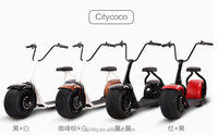 2016 popular Harley style electric scooter with big wheels fashion city scooter citycoco