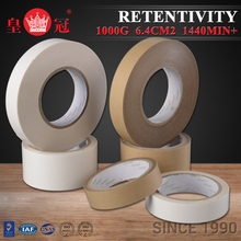 Generally applied to industrial assembly non substrate 50mic double-sided tape