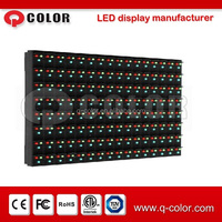 320x160mm DIP346 P20 LED display module