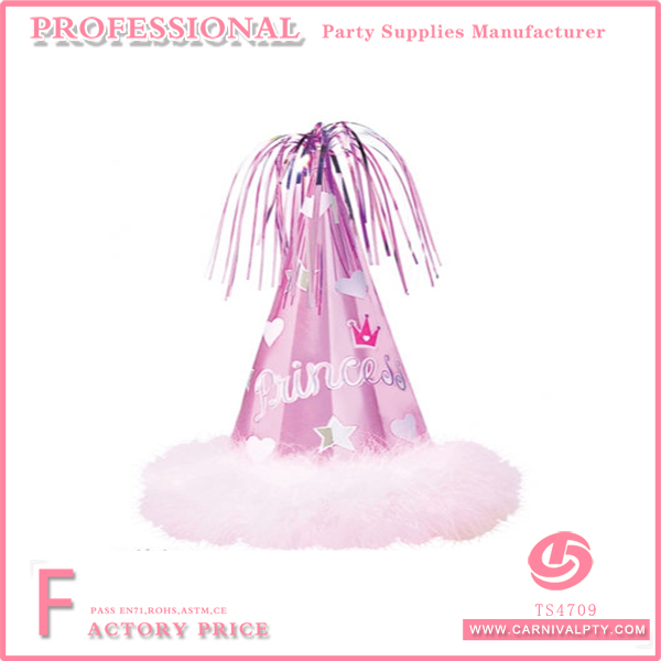 pink princess girl's birthday party supplies paper party cone hat