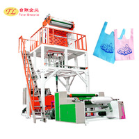 2017 Resonable price three-layer co-extrusion PE high speed plastic bag making film blowing machine