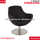 contemporary sofa chairs /contemporary sofa furniture( S-836)