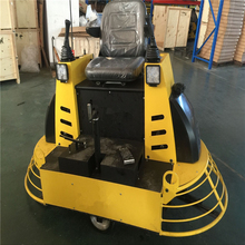 concrete float smooth machine, concrete ride on power trowel