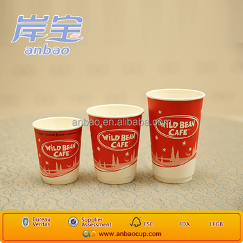 Low MOQ pla coating double wall paper cups wholesale