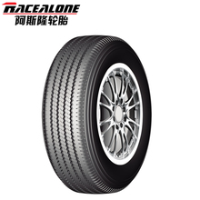 Racing car tire 165R13C-6 race made in China