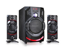 Wireless BT 2.1 multimedia speaker system with FM radio