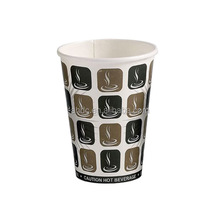 Factory direct sale wholesale disposable coffee cup