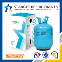 Prefect quality low price refrigerant Gas R507(99.9% purity) in China