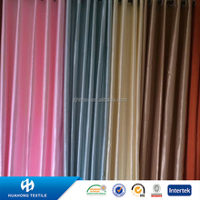 Bright color 100% polyester striped satin upholstery fabric