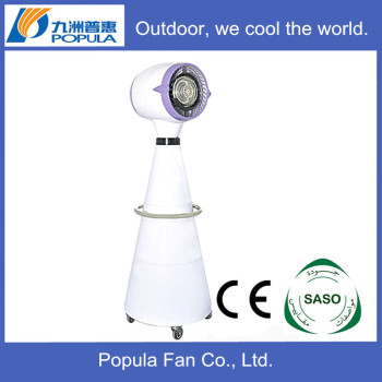Hot Sale AC Water Misting Air Cooler with Centrifugal Type Mist