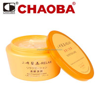 Chaoba Hair Straightening Cream 800g