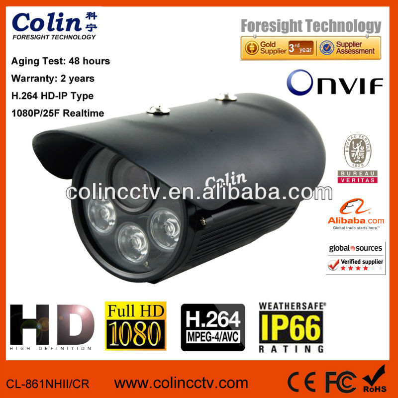 High quality and 1080P/25F Real time ip cctv camera support all kinds of IP agreement