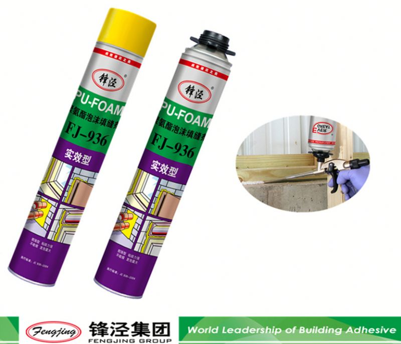 Double adhesive good quality spray concrete joint pu foam sealant with fast shipping