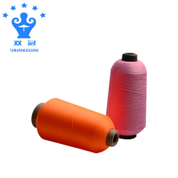 China supplier high quality nylon monofilament sewing yarn