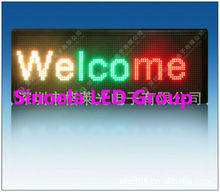 Alibaba cn com Asram LED programmable led controller support images, text and video for full color outdoor advertising led signs