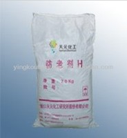 supply rubber anti-aging agent,antioxidant H (cas74-31-7)