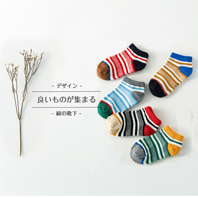 Hot Sale Fashion Quality New Women's socks Classic White Gray Black Spring Summer Winter Style Cool Mesh Design Ankle Sock