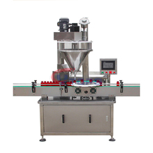 Talcum Powder Filling Machine / Baby Powder Filling machine / Powder Packaging