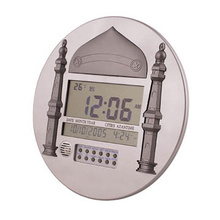 BHN301 Muslim Products Azan Digital Clock with Five auto azan timers (2000 cities)