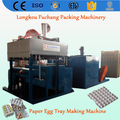 paper egg tray making machines-egg tray making machinery