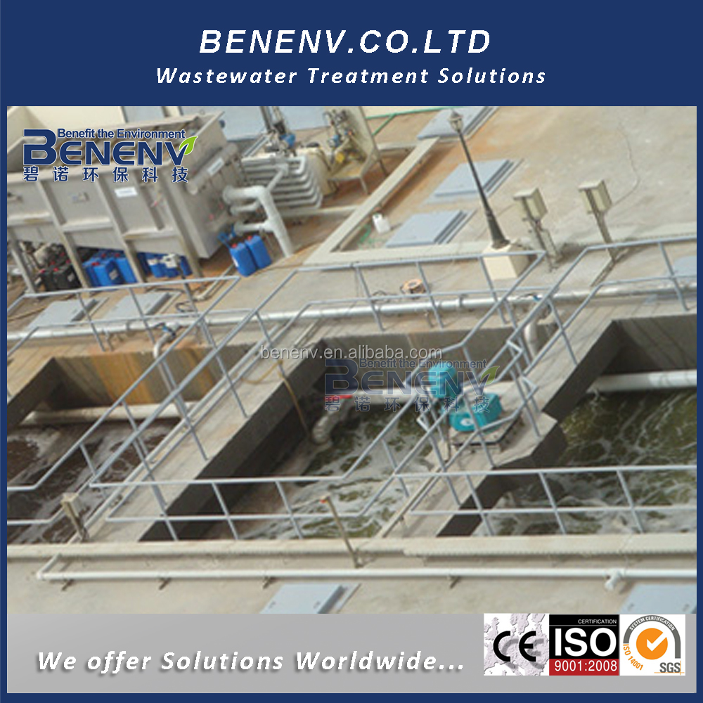 Package Flotation System Water Treatment Process Equipment