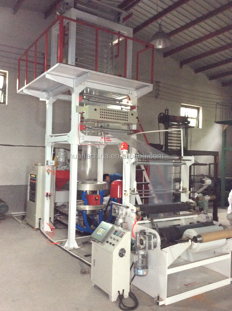 Film Blowing Machine Automatic Plastic Film Extruder PE Blown Film Machine