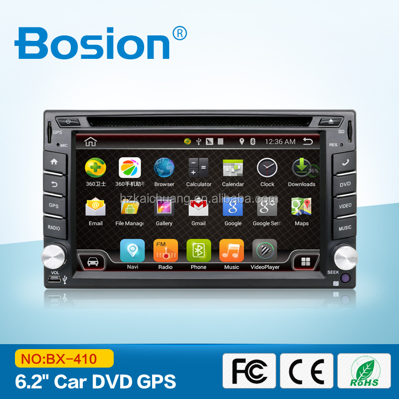 multimedia system 4 core car radio android 4.4 car DVD 2 din with GPS,Ipod,Bluetooth,PIP,SWC