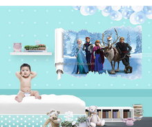 6001 3D Frozen Wall Sticker Ice Snow Decals Carton Figure Murals Wall Art