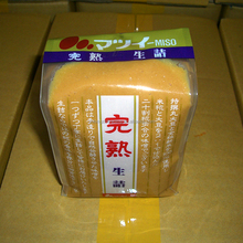 Japanese Soy Bean Paste