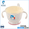 hot sell cute plastic sippy cup