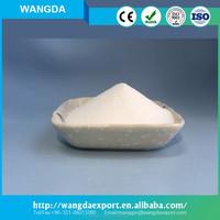 didecyl dimethyl ammonium chloride 99.5%