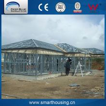 High quality ready made steel structure prefabricated house