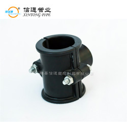 Quick Connect female Plastic Pipe Fitting PE plumbing Saddle Clamp for Water Supplying