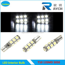 2015 New product 12V T10 5050 13SMD automotive led Licence lamp White LED light for car T10-13SMD 5050